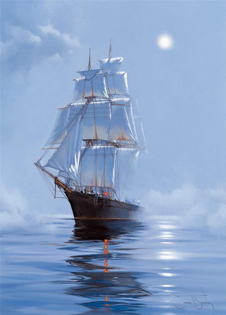 Капитан фрегата